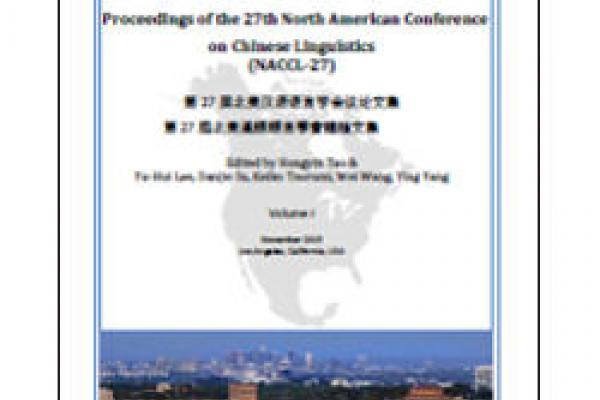 cover for NACCL-27 Proceedings (Volume 1)