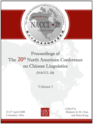 NACCL-20 Vol 1 cover