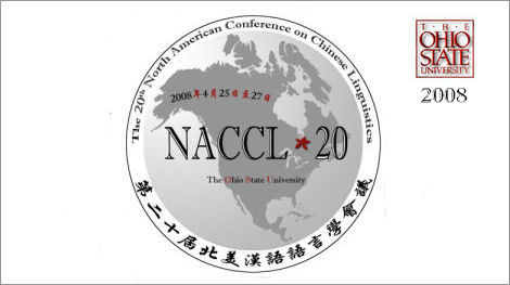 NACCL-20 Logo